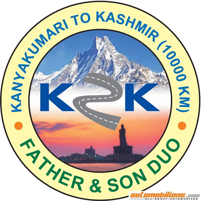 K2K Duo Ride (1)