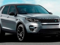 Land Rover Discovery Sport To Launch In India On 2nd September 2015 | Bookings Open