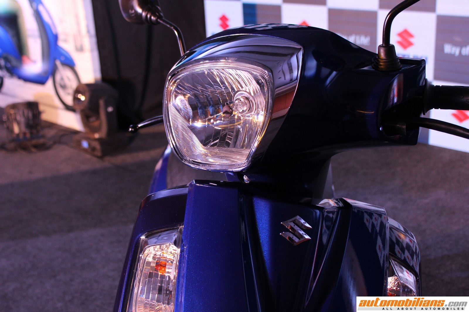 Suzuki Access  Showroom In Pune