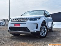 2020 Land Rover Discovery Sport Facelift India Launch | Picture Gallery
