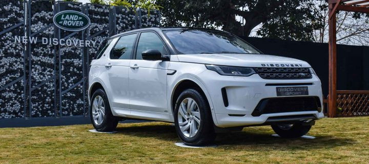 2020 Land Rover Discovery Sport Facelift Launched In India At Rs. 57.06 Lakhs (Ex-Showroom, India )